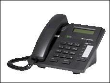 Цифровой системный телефон LG-NORTEL LDP-7004D