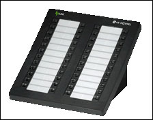 Консоль для цифровых АТС серии ipLDK (48 программируемых клавиш)