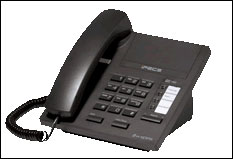 Цифровой ip-телефон LG-NORTEL LIP-7004N
