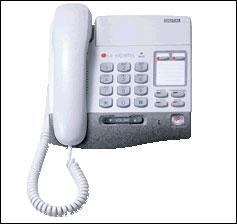 Цифровой системный телефон LG-NORTEL LKD-2NS