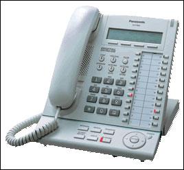 Цифровой системный телефон Panasonic KX-T7633RU