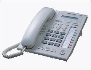 Цифровой системный телефон Panasonic KX-T7665RU
